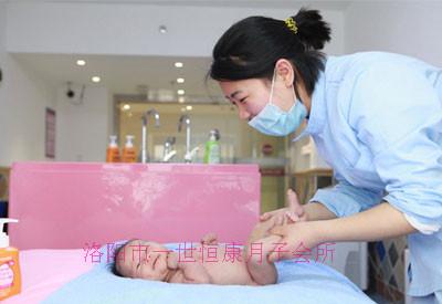 新生儿服务